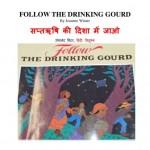 FOLLOW THE DRINKING GOURD by जीनेट विंटर -JEANETTE WINTERपुस्तक समूह - Pustak Samuhविदूषक -VIDUSHAK