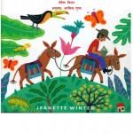 GADHON PAR SAVAR PUSTAKALAYA by अरविन्द गुप्ता - Arvind Guptaजीनेट विंटर -JEANETTE WINTER