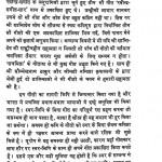 Geet -pachshati by रामपूजन तिवारी - Rampujan Tiwari