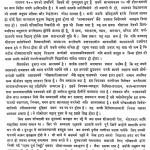 Jaipur (khaniya) Tatvacharcha 1 by फूलचंद्र सिध्दान्तशास्त्री - Fulchandra Sidhdant Shastri