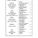 JHARKHAND DARSHAN KYOON? by अरविन्द गुप्ता - Arvind Guptaसीताराम शास्त्री -SITARAM SHASTRY