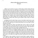KALIDAS KA SANSHIPT ITIHAS by पुस्तक समूह - Pustak Samuhश्रीलाल शुक्ल - Shrilal Shukl