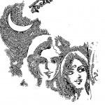 Kanyapaksh by विमल मित्र - Vimal Mitra