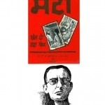 KHOL DO THANDA GOSHT by अरविन्द गुप्ता - Arvind Guptaसआदत हसन मंटो -SAADAT HASAN MANTO
