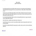 KI KUCH KAVITAYEN by पुस्तक समूह - Pustak Samuhश्री सूर्यकान्त त्रिपाठी 'निराला' - Shri Suryakant Tripathi 'Nirala'