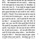 Kunal by रामचंद्र शुक्ल - Ramchandra Shukla