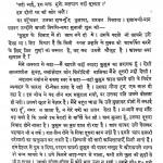Mansarowar by अमृत राय - Amrit Rai