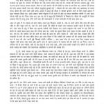 MERE YADO UNCLE by अरविन्द गुप्ता - Arvind Guptaमुहम्मद उमर -MUHAMMAD UMAR