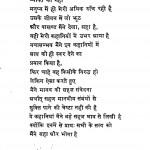 MERI PRIYA KAHANIYAN by अरविन्द गुप्ता - Arvind Guptaविष्णु प्रभाकर - Vishnu Prabhakar