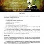 NIKOLA TESLA KA JEEVAN by अरविन्द गुप्ता - Arvind Guptaआशुतोष उपाध्याय - AASHUTOSH UPADHYAY