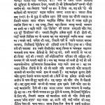Pita Ka Aadarsha Putra by राजनाथ - Rajnath