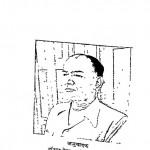 Prakrit Bhashao Ka Vyakaran by डॉ हेमचन्द्र जोशी Dr. Hemchandra Joshi