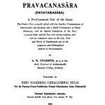 Pravacanasara by ए० एन० उपाध्ये - A. N. Upadhyey