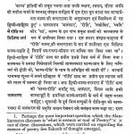 Ritikalin Hindi Kavita by भगीरथ मिश्र - Bhagirath Mishr