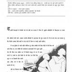 SAAT PAISE by जिग्मोड मोरित्ज़ -JINGMOD MORITZपुस्तक समूह - Pustak Samuh