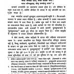 Samayasar by बलभद्र जैन -Bhalbhadra Jainविद्यानन्द मुनि -Vidyanand Muni