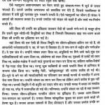 Sant Karanti Ke Shri Ganesh Karta by देवकुमार जैन - Devkumar Jain