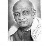 Saradaar Vallabhabhaaii: Pahalaa Bhaaga by नरहरि द्वा. परीख - Narahari Dwa. Parikhरामनारायण चौधरी - Ramnarayan Chaudhry