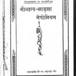 Saubhagya Ladla Nepolian by दुलारेलाल भार्गव - Dularelal Bhargav