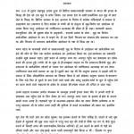 SEVAGRAM KE DARSHAN by पुस्तक समूह - Pustak Samuhयशपाल - Yashpal