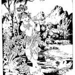 Shri Bhagawat - Sudaha - Sagar by महर्षि वेद व्यास - Mahrshi Ved Vyas
