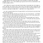 THE HUMP ON NANDI'S BACK by अरविन्द गुप्ता - ARVIND GUPTAदामोदर धर्मानंद कोसांबी - Damodar Dharmananda Kosambiपुस्तक समूह - Pustak Samuh