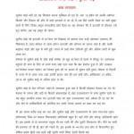 TRIBUTE TO SUNIL GUPTA by पुस्तक समूह - Pustak Samuhबाबा मायाराम - BABA MAYARAM