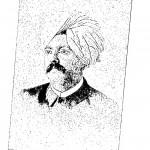 Tripuri Ka Itihas by गौरीशंकर हीराचंद ओझा - Gaurishankar Heerachand Ojha