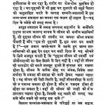 Upasak-aanand by हरिशंकर शर्मा - Harishanker Sharma