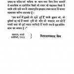 Vangmaya - Vimarsh by विश्वनाथ प्रसाद मिश्र - Vishwanath Prasad Mishra