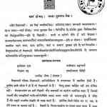 Vishvabharati Patrika Khand-8 Anka-2 by कालिदास - Kalidasरामसिंह तोमर - Ramsingh Tomarविश्वरूप बसु - Vishwaroop Basuसुधीरजन दास - Sudheerjan Daasहजारीप्रसाद द्विवेदी - Hajariprasad Dwivedi