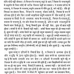Aabhamandal by युवाचार्य महाप्रज्ञ - Yuvacharya Mahapragya
