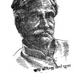 Acharya Narendra Dev (yug Aur Netratva) by बिहारीलाल - Biharilal