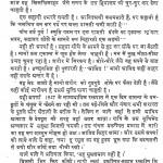 Adarsh Avesh Aur Satya by विष्णु प्रभाकर - Vishnu Prabhakar