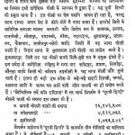 Avdhi Aur Unka Sahitya by क्षेमचंद्र 'सुमन'- Kshemchandra 'Suman'