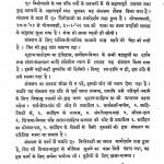 Bhudan Ganga Vol-ii by निर्मला देशपांडे - Nirmala Deshpaande