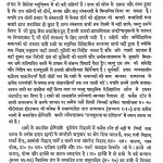 Chand Vardayi by विपिन बिहारी त्रिवेदी - Vipin Bihari Trivedi
