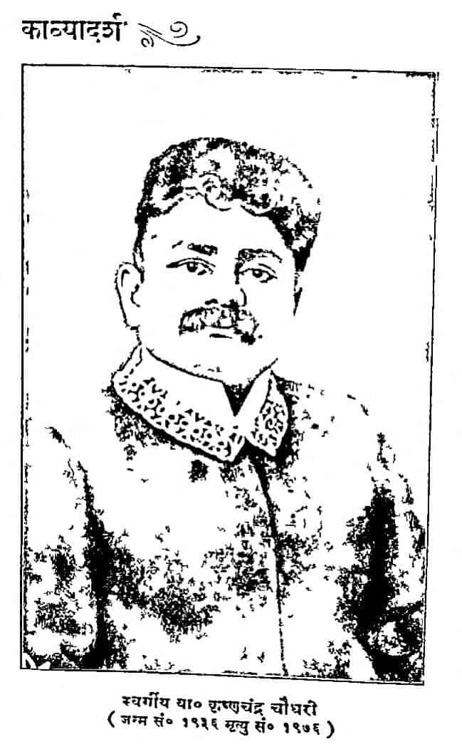Book Image : काव्यादर्श  - Kavyadarsh