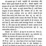 Mahadevi Ka Kavy Sadhana by सत्यपाल चुघ - Satyapal Chugh