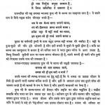 Maithilishran Gupt by नगेन्द्र - Nagendra