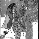 Mallvadhu by भिक्षु धर्मरक्षित - Bhikshu dharmrakshit