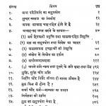 Manav Ki Mang by मदन मोहन - Madan Mohan