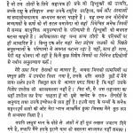 Mool Sanskrit Udharan  by डॉ. रामकुमार राय - Dr. Ramkumar Rai