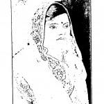 Mukul by सुभद्रा कुमारी चौहान - Subhadra Kumari Chauhan