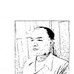Prakrit Bhashaon Ka Vyakaran by डॉ हेमचन्द्र जोशी Dr. Hemchandra Joshi