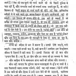 Purvoday Bhag 2 by जैनेन्द्र कुमार - Jainendra Kumar