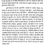 Ramcharitamanas Aur Purvanchliy Ram Kavya by विजयेन्द्र स्नातक - Vijayendra Snatak