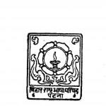Saiwmat by डॉ. यदुवंशी - Dr. Yaduvanshi