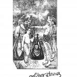Sharvan Kumar by राधे श्याम कथावाचक - Radhe Shyam Kathavachak