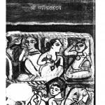 Shreshth Bauddh Kahaniyan by श्री व्यथित हृदय - Shri Vyathit Hridy